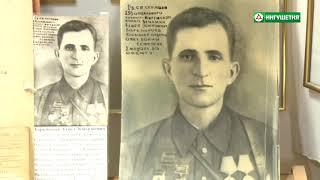 Ветеран ВОВ Баркинхоев Ахмед Эсмурзиевич артеллерист