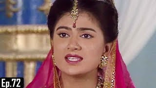 जय हनुमान | Jai Hanuman | Bajrang Bali | Hindi Serial - Full Episode 72