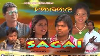 Santali New Song 2016 TINGULEN MESE (Film_Soresh Dular 2015)