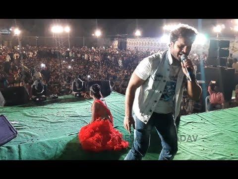 Superstar Khesari Lal Yadav | प्यार में तोहरा पिटाइल बानी घर से | At Byander 2017