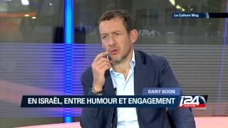 Baixar Interview de Dany Boon sur le plateau d'i24news