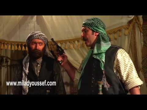 باب الحارة ـ مقتل الواوي ـ ميلاد يوسف ـ عباس النوري ـ مصطفى الخاني Youtube