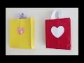 简单折纸 圣诞节 手提礼物袋
