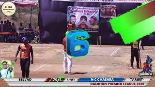 MAHESH GOIRE BACK TO BACK THREE SIXES || DALKHAN PREMIER LEAGUE 2020 #FINAL DAY