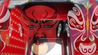 杭天琪-唱脸谱-完整