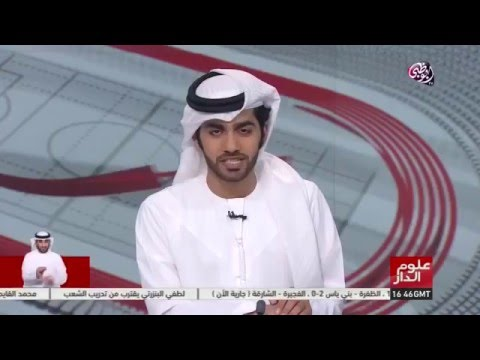 Emirates Red Crescent  Press conference