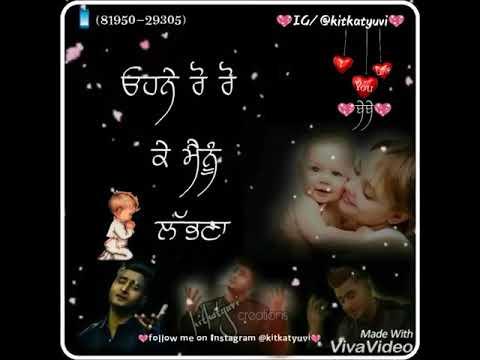 Maa - Punjabi Song - Whatsapp Status Video