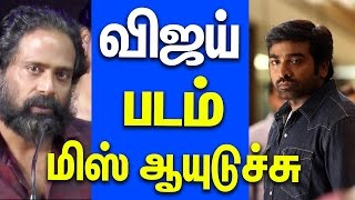 Ashwin Somasundaram Speech In Vedhalam Sollum Kadhai Press Meet