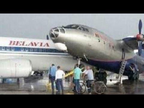 Пронесло: аэропорт Минска