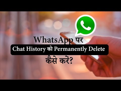How To Permanently Delete WhatsApp Chat History On Android ?