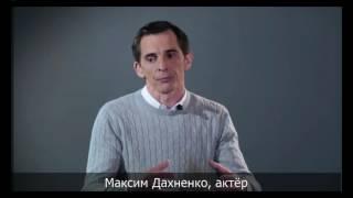 """Интервью съёмочной группы к выходу фильма """"ОТЦЫ"""""""