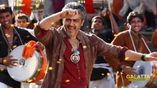 Vedalam Teaser Launch Postponed