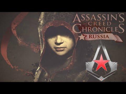 Assassins Creed Chronicles Russia - Спасение Орлова.#7