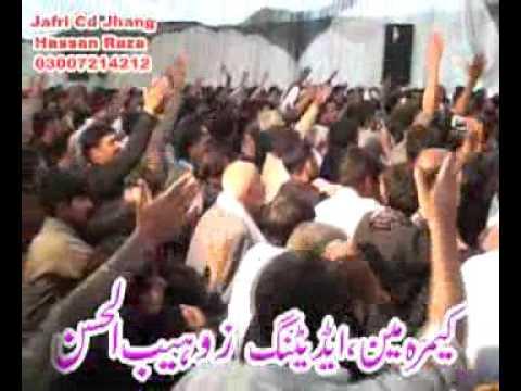 Saddqa Kamly waley ka Best  Naat Zakir Muntazir Mehdi