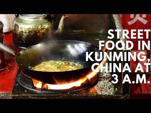 Street Food in Kunming, China at 3 A.M.