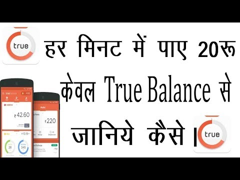 Repeat free recharge app | free recharge tricks | फ्री