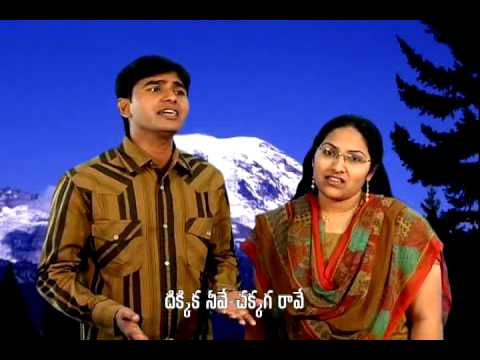 120 - Choodare maa redu puttinaadu -- andhra kraistava keertanaluиз YouTube · Длительность: 2 мин39 с