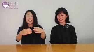 台湾に住む日本人が紹介する 台湾に来て驚いたこと
