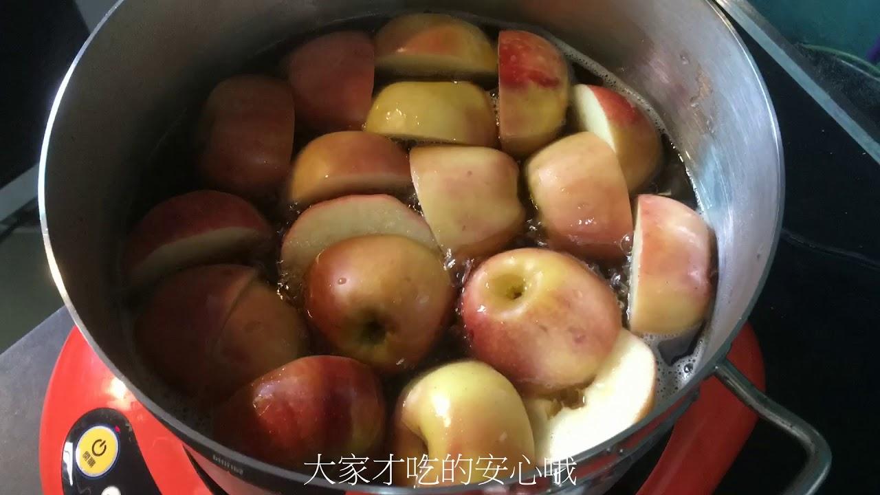 新鮮燉蘋果 - YouTube