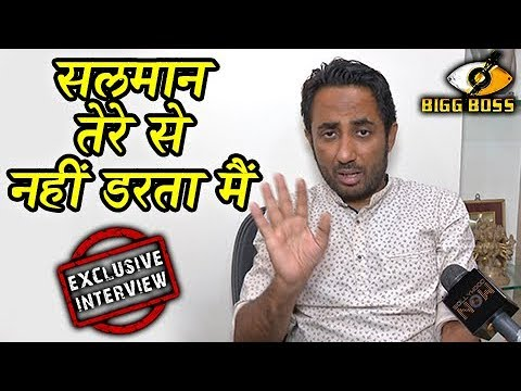 Zubair Khan HIGHLY EXPLOSIVE Interview Against Salman Khan | Bigg Boss 11 | EXCLUSIVE Interview