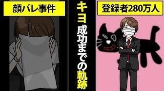 顔バレ 最新 ゲーム実況者