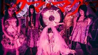 http://oomoriseiko.info/ 3月15日発売の大森靖子3rdアルバム「kitixxxg...