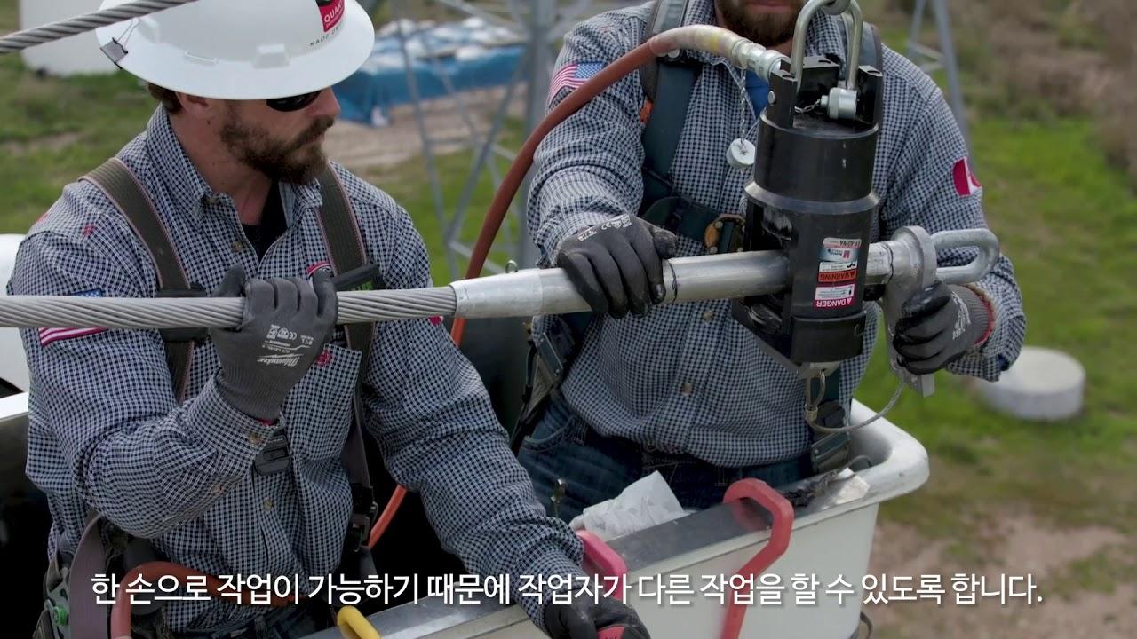 밀워키 M18 FORCE LOGIC™ 유압펌프 10,000 PSI Hydraulic Pump