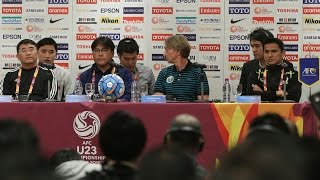 【U-23日本代表 リオ五輪アジア最終予選】1/12 試合前日4チームの監督が並び会見