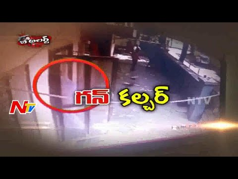 Pay 1500/- Get Gun Only in Hyderabad - Be...