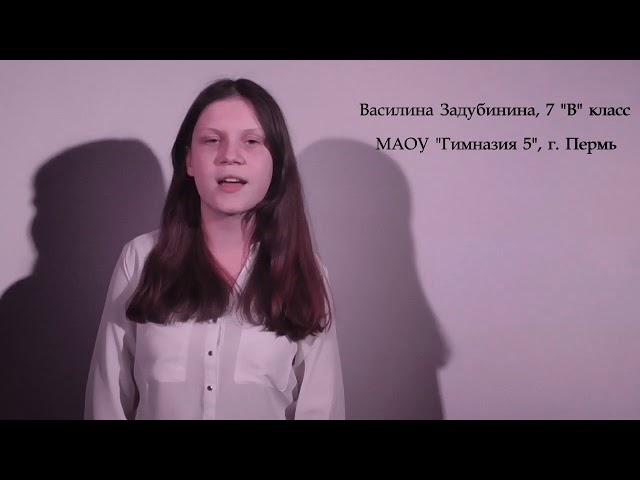 Изображение предпросмотра прочтения – ВасилинаЗадубинина читает отрывок изпроизведения «Было душно» А.А.Ахматовой
