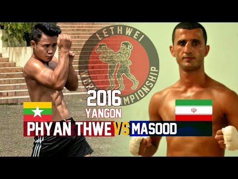 Phyan Thwe vs Masood (Iran), Myanmar Lethwei Fight 2016, Lekkha Moun, Burmese Boxing