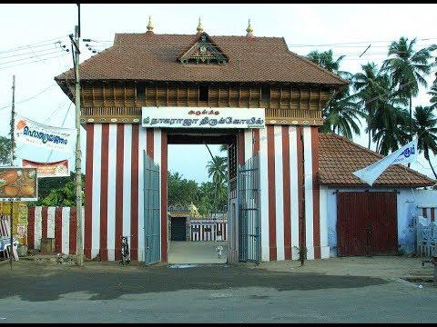 nagaraja temple history nagercoil