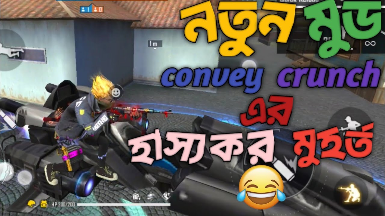 Download Free Fire||WTF Moments 5||New Mood Convey Crunch Gameplay