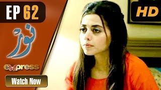 Pakistani Drama | Noor - Episode 62 | Express Entertainment Dramas | Asma, Agha Talal, Adnan Jilani