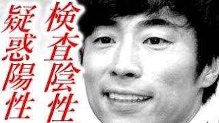 【悲報】元KAT TUN田中聖が捕まったおかげで,ロンブー淳がwwww チャンネ...