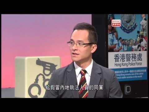 罪案呼籲 - 電話騙案(假扮速運人員商業罪案調查科專訪)(2015-7-18) - YouTube
