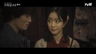 200609 DalShabet Ayoung (달샤벳 아영) Cut - 'My Unfamiliar Famil…