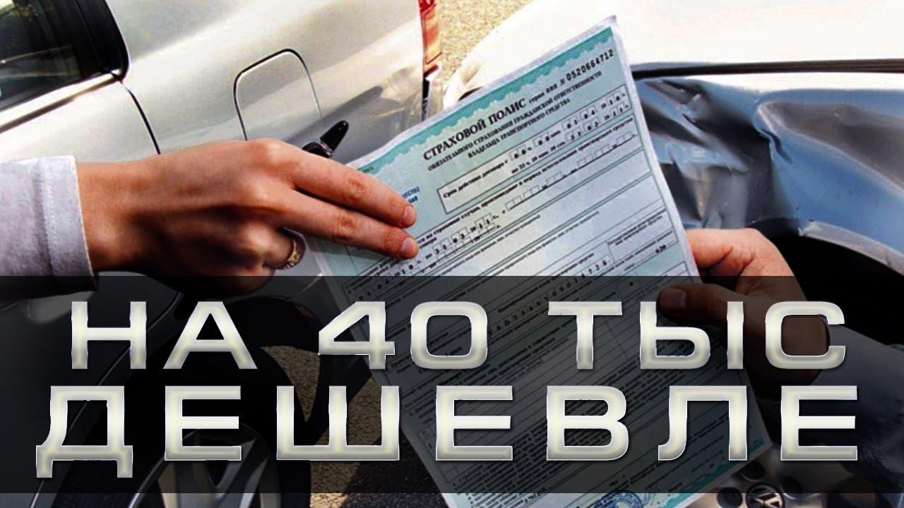 Сейчас самый дешевый новый автомобиль на российском рынке – это дэу матиз. Еще совсем недавно самые дешевые автомобили в россии были лишь. Но если есть желание купить новую иномарку еще дешевле, то это.