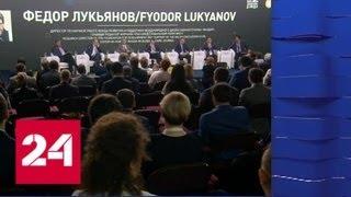 Смотреть видео Санкт-Петербургский международный экономический форум: главные заявления и сделки - Россия 24 онлайн
