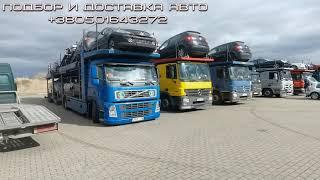 Обзор тралов в Мариямполе. Литва -март. Автомобили из Европы на заказ