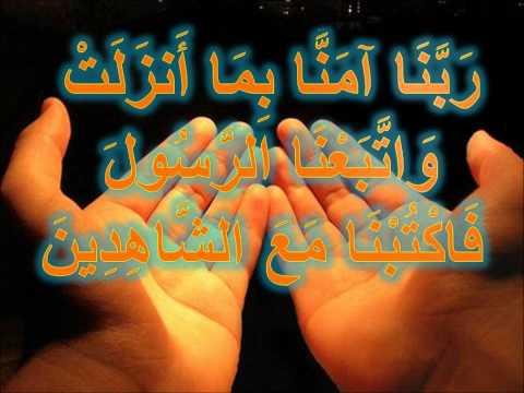 40 Rabbana Dua 11/40 By Mishary Al Afaasy