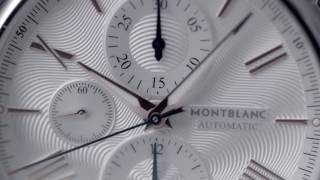 Montblanc: THE 4810 COLLECTION