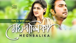 Bangla HD Natok 2018 | Meghbalika | ft Apurba,  Tisha, Sayed Babu , Nancy , Sohail Khan