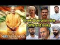 PM Narendra Modi  | Vivek Oberoi in nine different looks