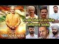PM Narendra Modi  | Vivek Oberoi in nine different looks