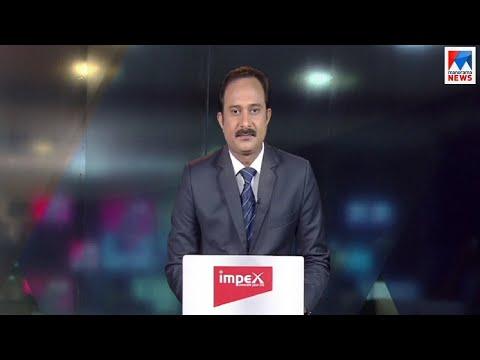 സന്ധ്യാ വാർത്ത  | 6 P M News |  News Anchor - Fijy Thomas | May 22, 2019