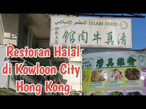 HALAL RESTAURANT IN HONG KONG,  KOWLOON CITY