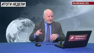 Арест листовок за Путина в Новосибирске