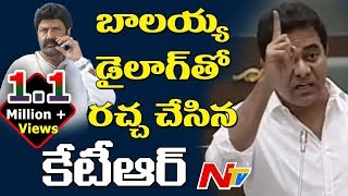 ktr warns congress in balakrishna style    telangana assembly    ntv