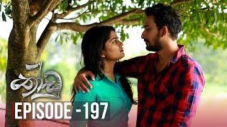 Thoodu | Episode 197 - (2019-11-19) | ITN Thumbnail